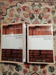 ko-ji ho-ten dictionnaire à l'usage des amateurs d objets d art chinois et japon