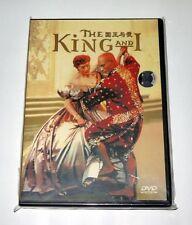 The King and I (1956) Yul Brynner Deborah Kerr DVD