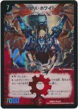 Duel Masters TCG Bolmeteus Steel Dragon DMX-24 Alternate Art Japanese Mint