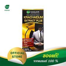 Krachaidum  Extract Plus Dietary Supplement Product Capsule 1x10 Capsules/ Box