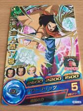 Carte Dragon Ball Z DBZ Dragon Ball Heroes Galaxy Mission Part 10 #HG10-32 Rare