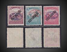 1919 HUNGARY DEBRECEN OVP. KOZT. 3,6,10 FILLER MINT LH SCT. 2N34 2N37 2N38 MI.