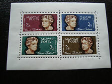 HONGRIE - timbre yvert et tellier bloc n° 47 n** (Z8) stamp hungary
