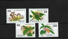 CHINA: TAIWAN SG1995/98, 1991 PLANTS (3RD) MNH