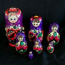 7 Piece Hand Painted Matryoshka Russian Nesting Dolls Made & Purchased In Russia