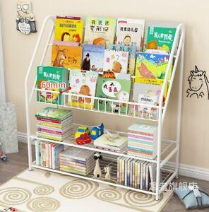 Kids Childrens Book Shelf Case Storage Rack Organizer Bookcase 24HR Delivery