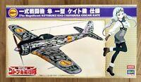Hasegawa [The Magnificent KOTOBUKI] Ki43-I Hayabusa (Oscar) Kate. 1:48th Scale