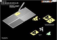 Voyager TEZ075 Masker Easycutting Jig 5(GP)