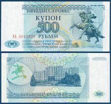 TRANSNISTRIEN / TRANSNISTRIA 500 Ruble 1993 UNC P.22