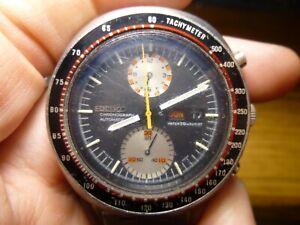 Vintage Seiko 6138-0011 UFO Automatic Chronograph