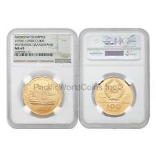Ussr (Russia) 1978 Moscow Olympics Waterside 100 Roubles Gold NGC MS69
