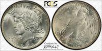 1922 PCGS MS63 VAM-2E Top 50 Wing Break Peace Silver Dollar