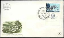 Israel 1967 Memorial Day FDC First Day Cover #C20504