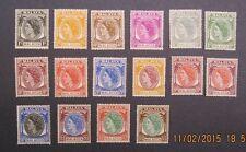 mal01 Malaysia stamp Malacca Scott 29-44, complete MNH, F-VF