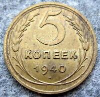 RUSSIA USSR 1940 5 KOPEKS, HIGH GRADE