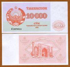 Uzbekistan, 10000 (10,000) Sum, 1992 (1993), Pick 72, UNC