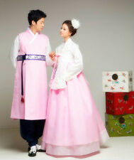 Luxury Couple Hanbok Set Custom Made Korean National Bride Groom Wedding Hanbok