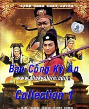 BAO CONG KY AN (COLLECTION) KIM SIEU QUAN -  PHIM BO DAI LOAN - 121 DVD