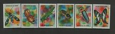 GUINEA 1973 INSECTS and BUTTERFLIES with Rare 200f, set NHM