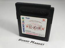 HELLO KITTY NO BEADS FACTORY PUZZLE COLLECTION DMG-AHBJ GAME BOY COLOR GBC JAP