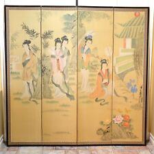 "Vintage/Antique 4 Maidens Shoji Painted Silk 4 Panel Divider Screen 73""x72"""