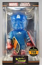 Funko Hikari TRUE BLUE CAPTAIN AMERICA Limited Edition Vinyl Figure