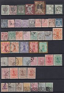 Middle East stamp 1876-1900 a page of mint and used stamps, including high value