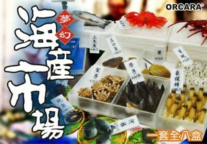 ORCARA Miniature Fish Seafood Market Re-ment Size Full set of 8