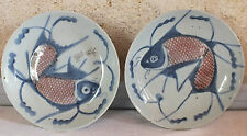 2 assiette Chine porcelaine 19 ème décor poisson chinese plate fish