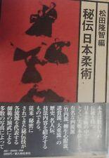 HIDEN NIHON JUJUTSU TAKENOUCHI-RYU DAITO-RYU SHODEN MOKUROKU YAGYU SHINGAN-RYU