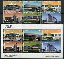 Hongkong 2016 Moderne Architektur Architecture Gebäude 2028-2033 Block 306 MNH