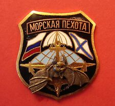 Russian NAVAL INFANTRY Marines BADGE Navy Fleet Spetsnaz Covert Operation Force!