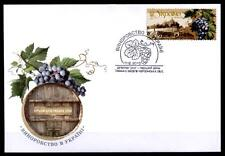 Codorniz con... uvas. Cabernet Sauvignon. viticultura. FDC. Wesele-Cherson Oblast. ucrania 2010