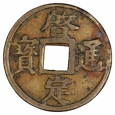 Viet Nam / Annam Sapèque 1921-1921 / Khzi Ding / Dynastie Nguyen