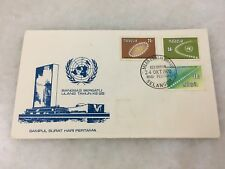 (JC) 25th Anniversary of United Nations (UN) 1970 - FDC (D) (w/o leaflet)