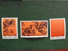 CHINA 1967 C124 Learn from Heroic No. 32111 MNH Cte Set 3 Stamps See Photos