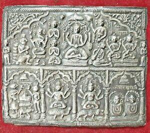 Vintage Old Antique Tribal Hindu God Goddess Temple Embossed Silver Patra/ Plate