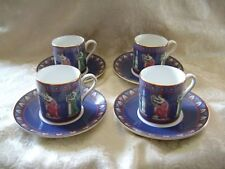 RARE SET OF FOUR WEDGWOOD BLUE CHINA MUSICAL MUSES DEMITASSE CUPS & SAUCERS