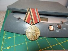 "RUSSIA Hammer &Sickle Medal ""Thirty Years of Victory in the Great Patriotic War"