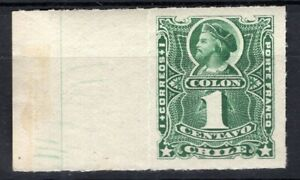 CHILE Rouletted 1894 Sc.37 1c green MNH border sheet