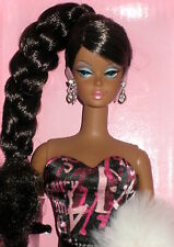 Beautiful Silkstone 45th Anniversary Barbie AA NRFB Fashion Model Collection