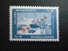 Bangladesh 1992 Service Overprint 4T Blue Chittagong Port SG O45 MNH (see photo)