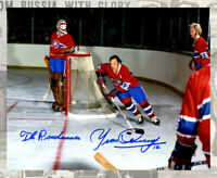 "Yvan Cournoyer Montreal Canadiens Autographed 8x10 ""The Roadrunner"""