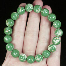 10mm Man Made Turquoise Round Beads Bracelet Chain BGR6