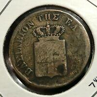1847 GREECE 10 LEPTA VERY SCARCE COIN