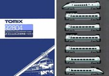 """Tomix 92804 Shinkansen Bullet Train E3-1000 Yamagata """"Tsubasa"""" 7 Car Set"""