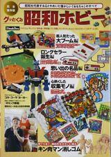 Showa era Japanese hobby book Mazinger Z NES  GAME&WATCH Rubik's Cube Macross