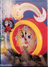 1997 Russian NEW YEAR card Alarm clock shows 5 MINUTES TO MIDNIGHT