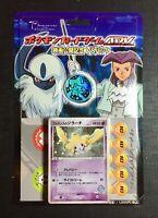 Pokemon Blister Jirachi Holo Starter Deck (Pikachu the Movie) Japanese Sealed