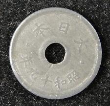 Japan 5 Sen Coin 1944, Japanese Showa Emperor Year 19